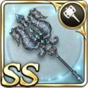 海王の棍棒