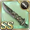 毒味の銀ナイフ