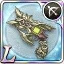嫉妬ノ鎖銃(カゲウチ)