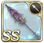 被虐の聖槍