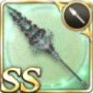戦魔の毒槍