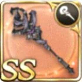 殻ノ杖(禍)