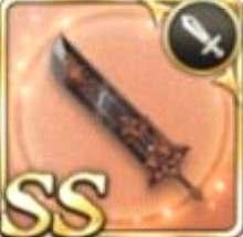 熾火の石剣