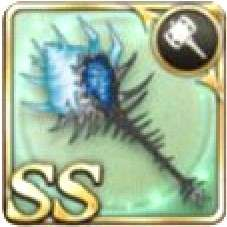 憤怒ノ殻槌(カゲウチ)