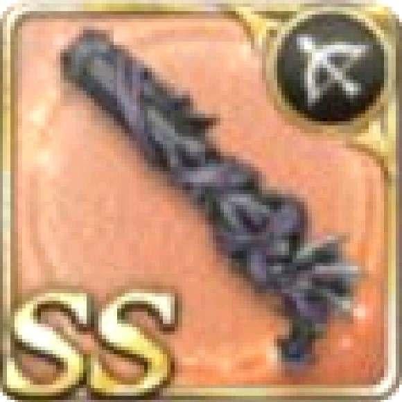 殻ノ銃(禍)
