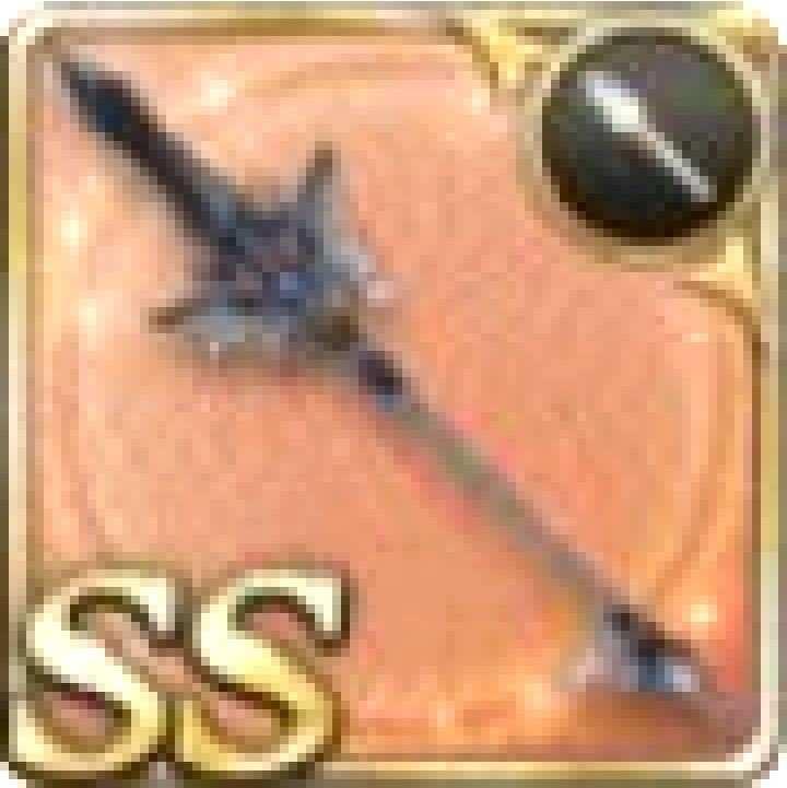 強欲ノ翼槍(カゲウチ)