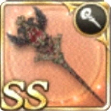 生誕の宝錫杖