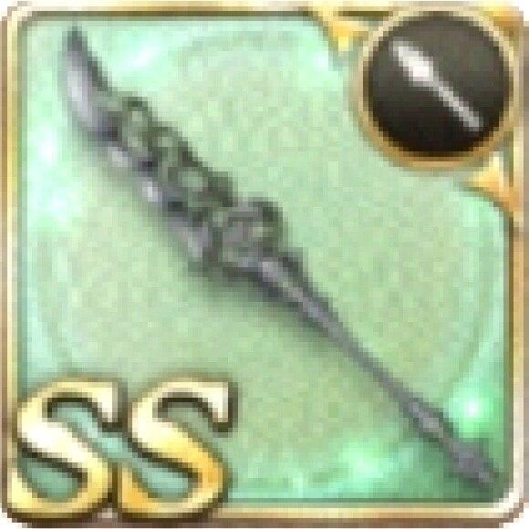 森羅の薙刀