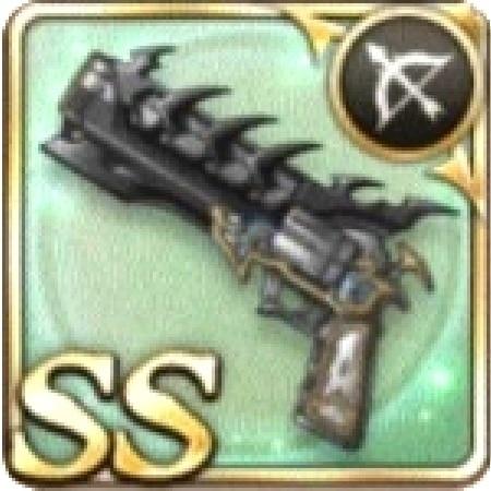 侵食の魔銃