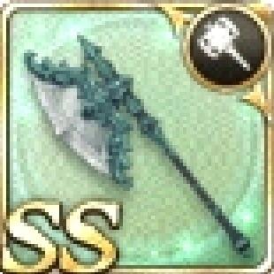 空?の戦斧