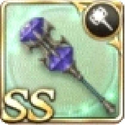 破壊の宝棍