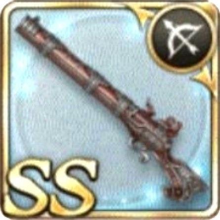 成金の歩兵銃