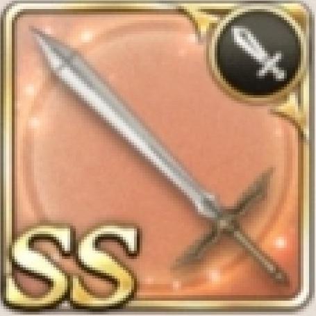 水銀燈の剣