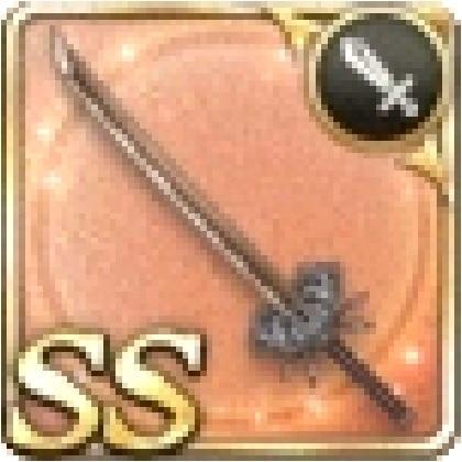 悲哀の月輪刀