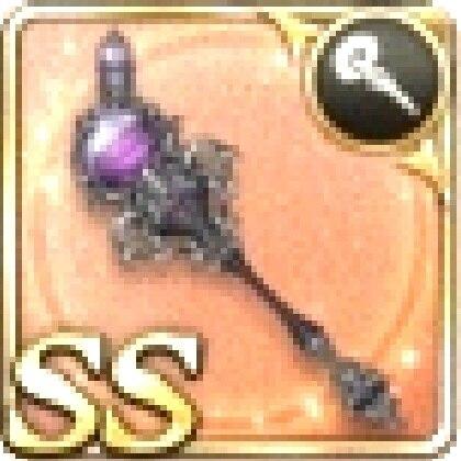 錬金術師の杖