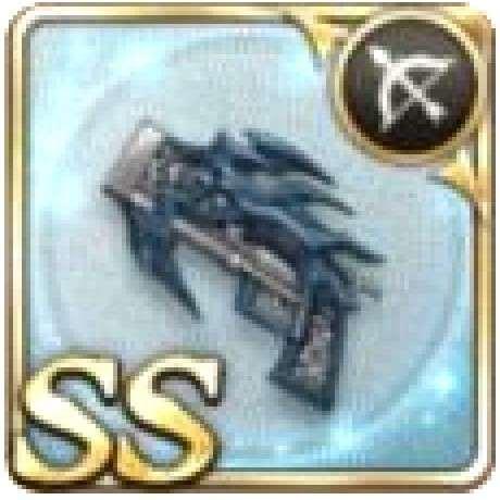 ミリムの銃