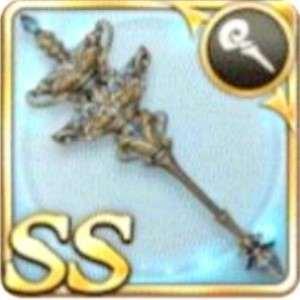 清廉の水杖