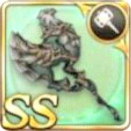 鷲獅子の翼斧