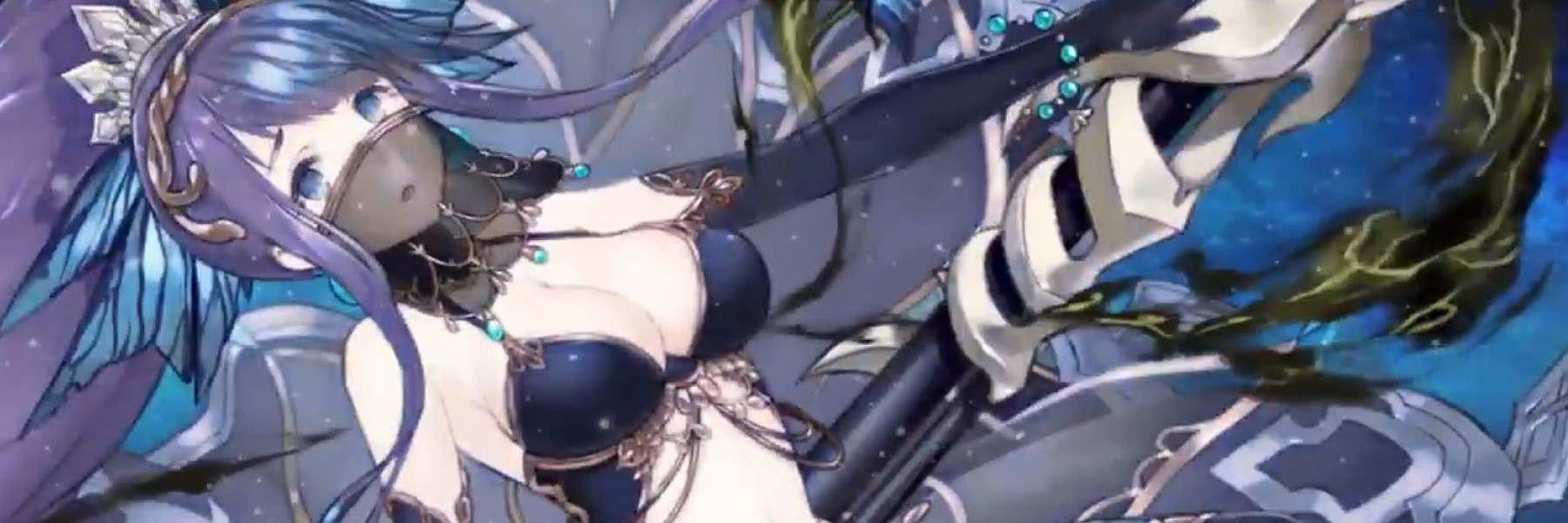 人魚姫/嫉蛇のガンナーの評価と解放条件