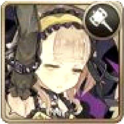 いばら姫(耐神のクラッシャー)