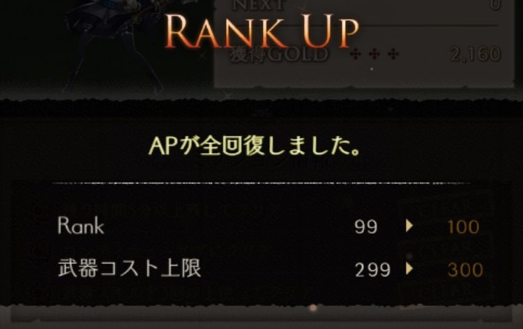 Rank100