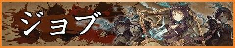 sinoalice_TOP_banner