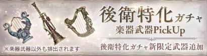 楽器 (2)