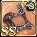 鎧闘士の竪琴