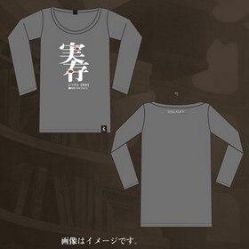 実存Tシャツ