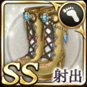 CardS2146