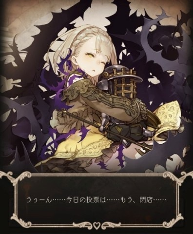 いばら姫2