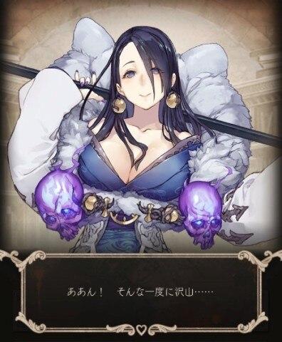 かぐや姫3