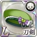 歌姫の帽子
