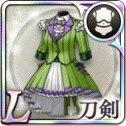 歌姫のドレス