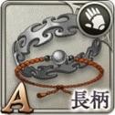 火狐の腕輪