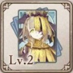 アルカナLv2
