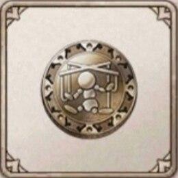 ジョブメダル
