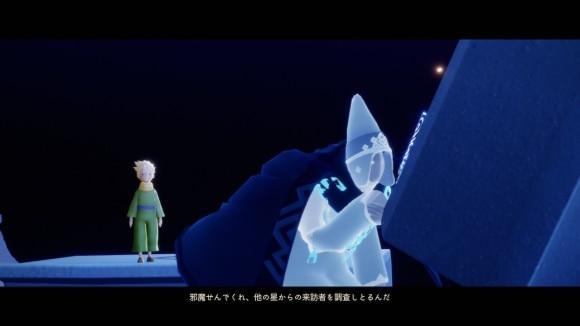 季節の精霊EX
