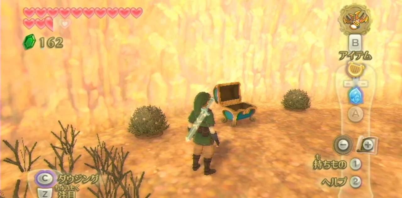 ラネール砂漠 宝箱