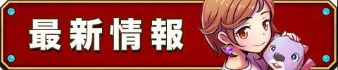 smamagi_TOP_bannersaisin