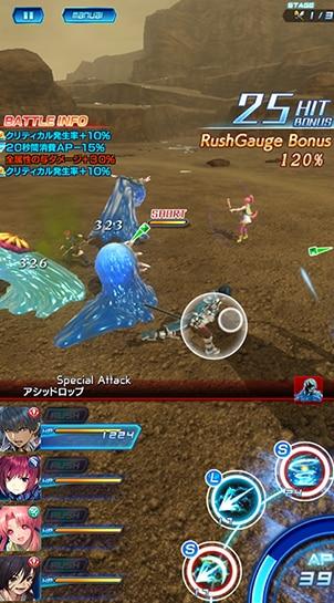 SOAゲーム画面