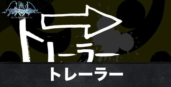 WEEK3/DAY5攻略チャート