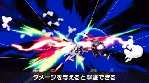 アシストフィギア_撃墜