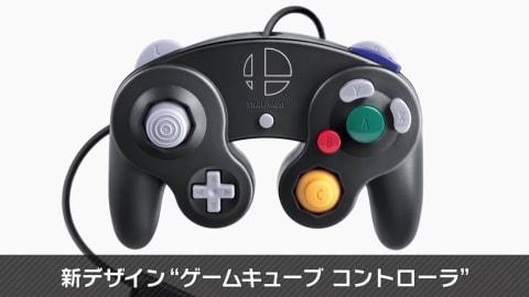 ゲームキューブコントローラー