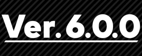 6.0アップデート
