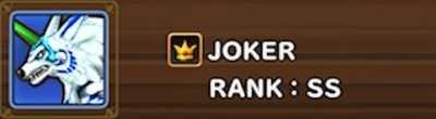 JOKER(ジョーカー)の配合表とおすすめスキル