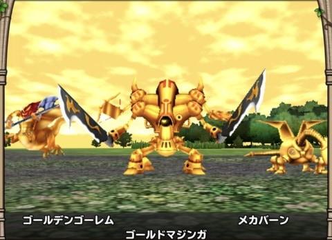 ゴールドマジンガ戦