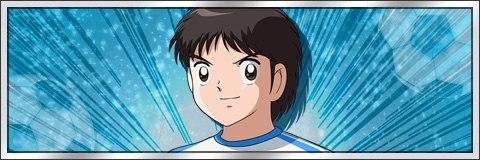 岬太郎(南葛小/星2/Sp)の最新評価とステータス