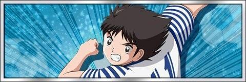 岬太郎(全日本Jr.ユース/星3/Sp)の最新評価とステータス
