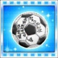 ★★カードEXPボール
